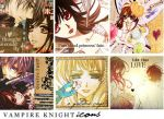 vampire knight 22 by snowsnowsnow