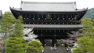 Chion-in 3 by thecomingwinter