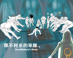 Dumbledore's Army by bbcchu