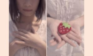 I am giving you my strawberry by lomotion