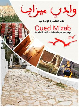 Oued M'zab by moudjahad