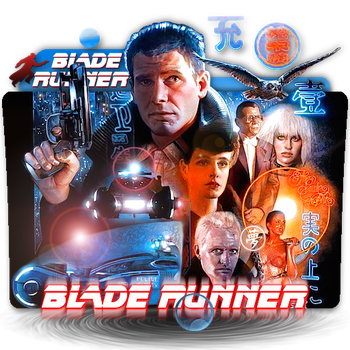 Blade Runner v2 movie folder icon by zenoasis