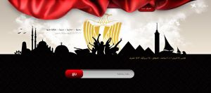 EGYPT 25 januar website Design by ahmedelzahra