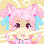 Gift: Oc Pink by LowRankRaccoon969