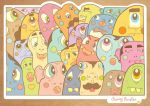 Monster Party by manriquez