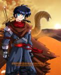 Commission -  Ranma in Dune by DesingAHV