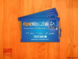 Rayane Hamrah Business Card by mehrdadsml