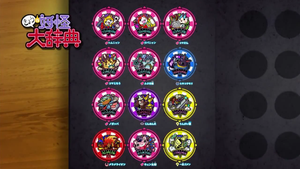 Yo-Kai Watch (New Dream Medals for the Meddalium) by ENDORE050