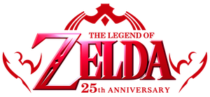Custom Legend of Zelda Logo by I-2
