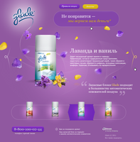 Glade micro-spray promo by nikitaindesign