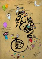 Happy 'Eid Alfitr' by wbeiruti