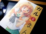 My New Book for COMIC MARKET 85 by gofu-web