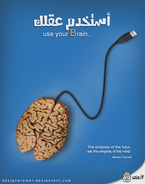 Use Your Brain by DesignerOMar