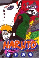 naruto manga cover fourty six by frecklesmile
