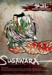 ::: SDL: SUGAWARA ::: by underwoodwriter
