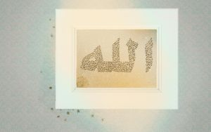 ALLAH by RMD-F