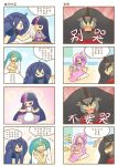 My little Kindergarten 4koma Chinese by HowXu