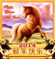 Chinese New Year 2014 Gift by DragginCat