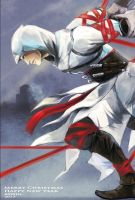 Altair by milkisall