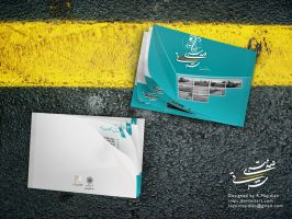 Highway catalogue by rmpc