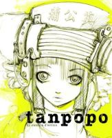 Tanpopo by camilladerrico