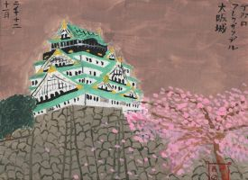Osaka Castle with a Cherry Tree by SeiyonoRyuu