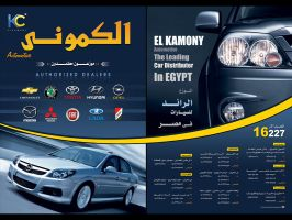 Automotive Brochure by Roofizone