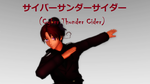 [MMD] Cyber Thunder Cider (2P!Italy and Italy) by AskAnotherColor-Itay