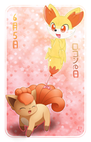 Vulpix's New Toy x3 by CaninePrince