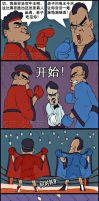 Chinese lampoon comic by benryyou