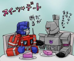 Prime is on a diet by J-666