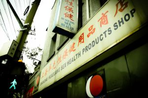 sex health products shop by q-c