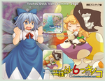 Touhou Dock Icons Set 2 by requiem18th