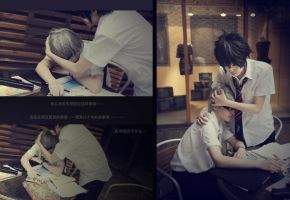 Brother  Ao no Exorcist by 0hagaren0