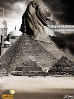 Egyptian Culture by OMARAHMEDDESGINER