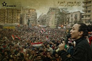 in the Egyptian Revolution by CAESAr-DIABLo