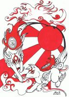Okami - From the Sun by Nami-Blue