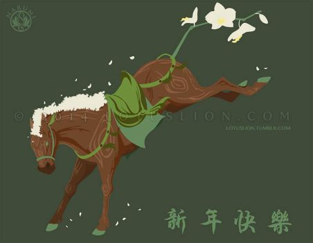 Year of the Wood Horse by Naryu