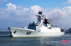 China navy 529 Yulin by Deepskyer