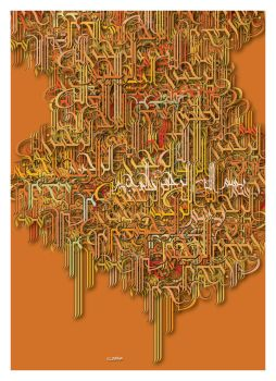 078 - Islamic Calligraphy by MarwanAridi