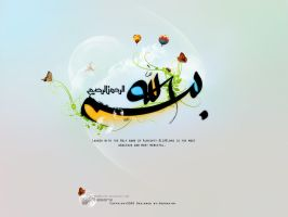Da Holy Name 0f ALLAH by Noorahimi
