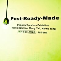 POST-READY MADE by chuckiefree