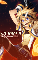 Lunia Online 'sieg' character illust by grandyoukan