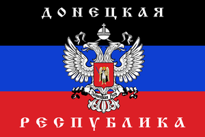 Flag of the Donetsk People's Republic by otakumilitia