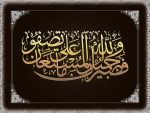 Allah alone is sufficient 4 by calligrafer