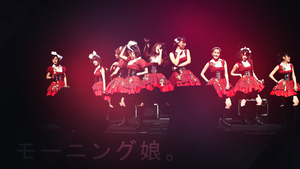 Morning Musume Wallpaper by BeforeIDecay1996
