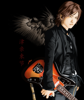Hyde with wings vexelled by Katala
