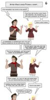 Bolin's new girlfriend p6 by vick330