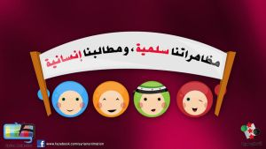 Syrian Shapes Wallpaper 1 by moslem-d