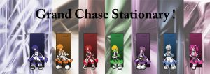 Grand Chase Stationary by ash-terisk